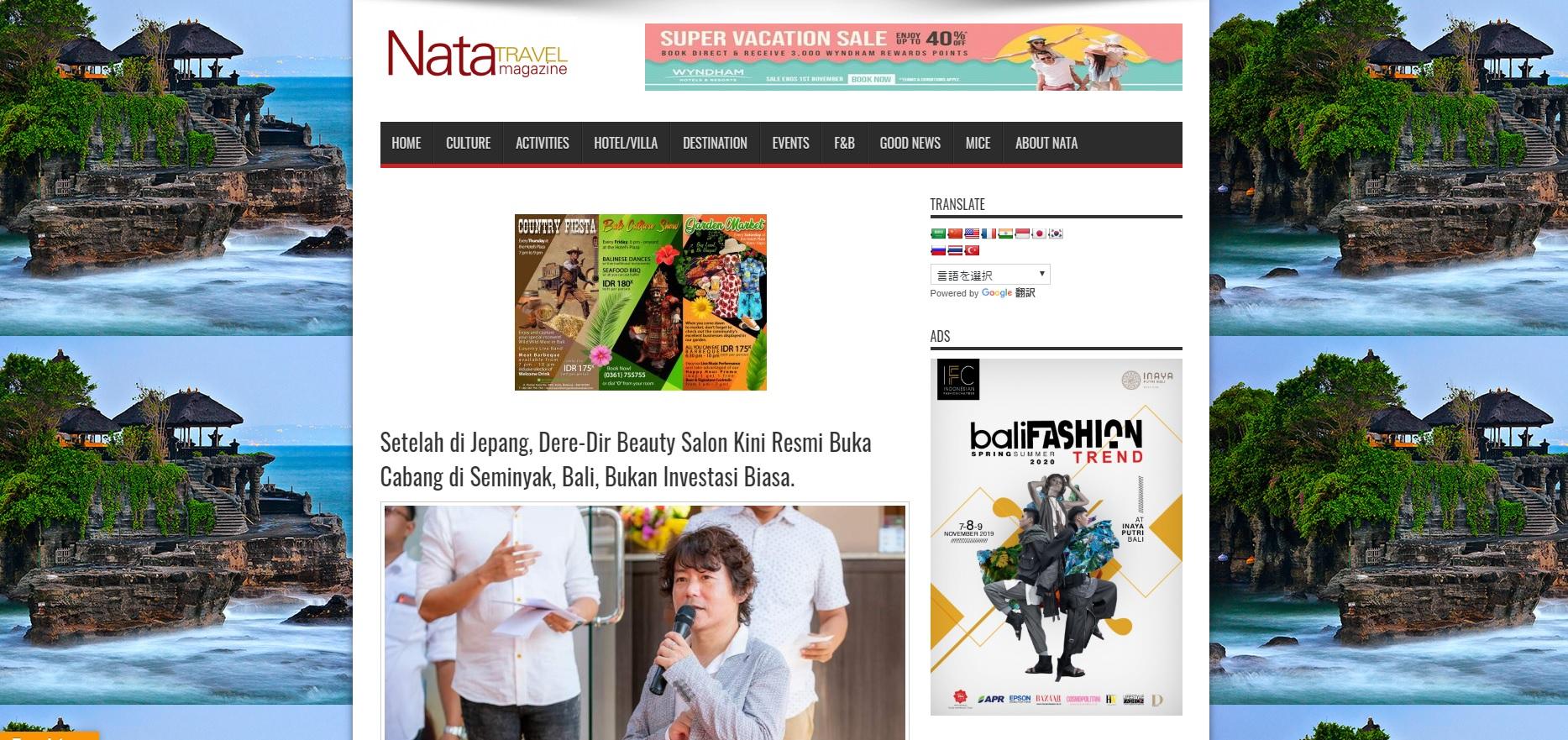 バリ島の情報サイト、ナタマガジンに掲載して頂きました!